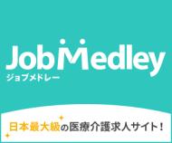 辻岡歯科医院 の求人を医療介護求人サイト「ジョブメドレー」に掲載中!